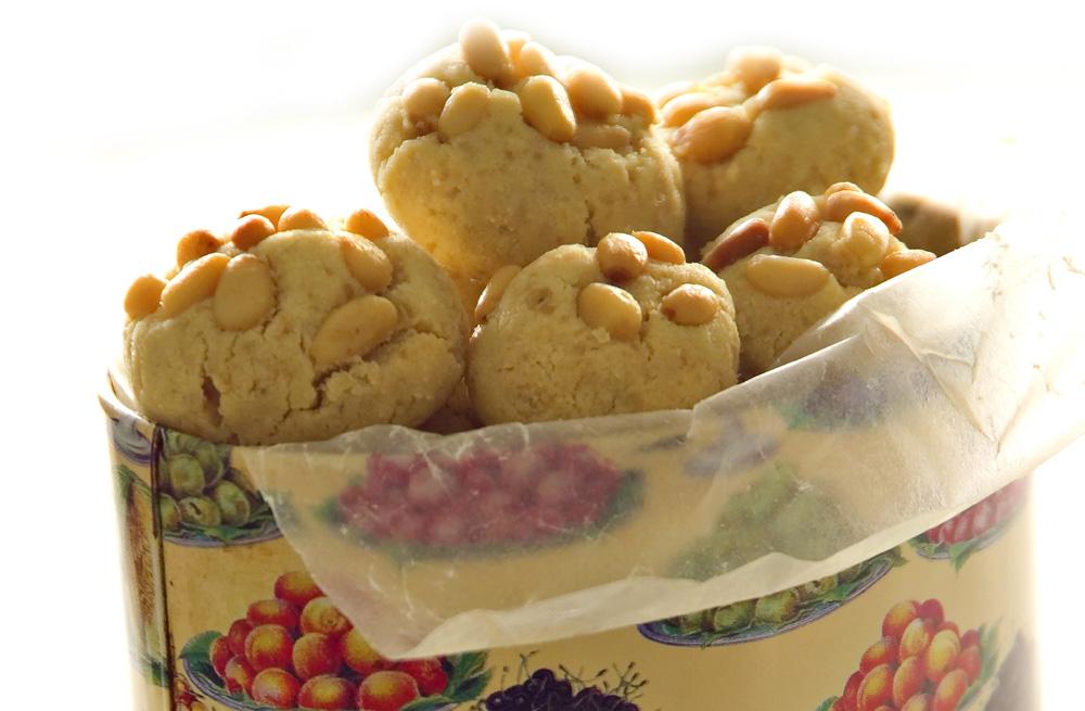 Tahini and Pine Nut Cookies